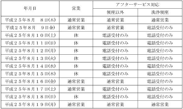 2013_kaki.jpg