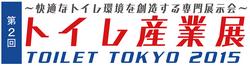 toilet_logo.jpg