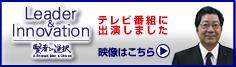 kenja_banner_janis_b.jpg