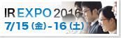 index_bnr_irexpo2016-1.jpg